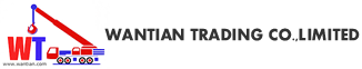 Wantian Trading Colimited Logo